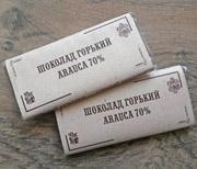 Шоколадная плитка Arauca 70% 60гр