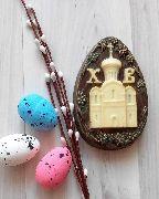 Яйцо пасхальное с церковью