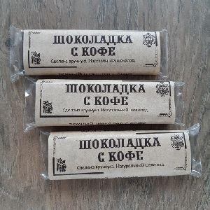Шоколад с кофе