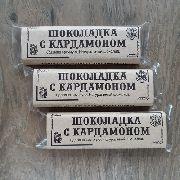 Шоколад с кардамоном