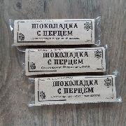 Шоколад с перцем