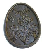 Медальон Птичка