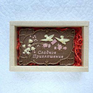 Сладкое приглашение в коробке