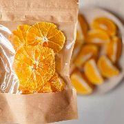 Чипсы из желтого апельсина 25гр
