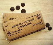Шоколадная плитка Cumbre 58% без сахара 60гр