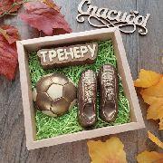 """Набор """"Футбольному тренеру"""""""