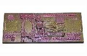 Шоколадная купюра 5000 рублей