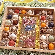 """Большой набор """"С Днем рождения!"""" с шоко-открыткой и трюфелями"""