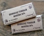 Шоколадная плитка Morena 54% с панелой 60гр
