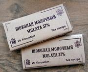 Шоколадная плитка Mulata 37% без сахара 60гр